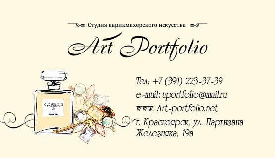 Акции в салоне красоты в Красноярске
